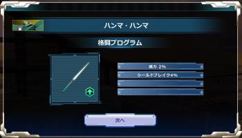 http://uploader.swiki.jp/attachment/uploader/attachment_hash/5e1e776a4d5a4fe475b4cef4a2508e9b18eb4607