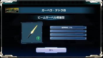 http://uploader.swiki.jp/attachment/uploader/attachment_hash/5e7179fa8eadb6f8a7a7b8190bd4f97b725f75d9