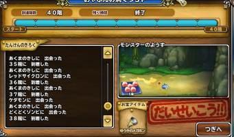 http://uploader.swiki.jp/attachment/uploader/attachment_hash/61926e26f700aa66d7697cefc7415857c11ee5a7