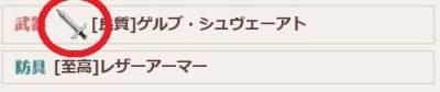 http://uploader.swiki.jp/attachment/uploader/attachment_hash/624903ef2835905901fc8069117abbae8e36a287