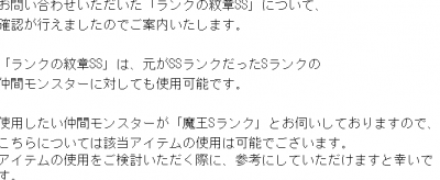 http://uploader.swiki.jp/attachment/uploader/attachment_hash/63f69bca25918f1ba860a52acc851c6445715310