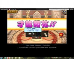 http://uploader.swiki.jp/attachment/uploader/attachment_hash/6b529b859651ab00e2269c333973b04583e33607