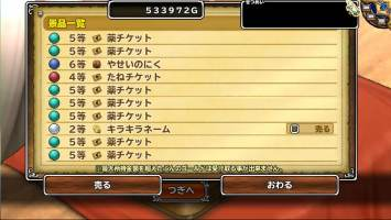 http://uploader.swiki.jp/attachment/uploader/attachment_hash/6b5694b6ca7801685bfe138c9160e294ebb39ce2