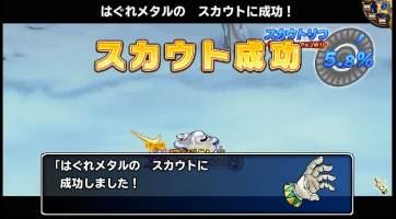 http://uploader.swiki.jp/attachment/uploader/attachment_hash/6ef48c85e5fc845cbbe890b10b706a6e37db9174