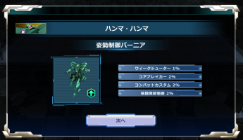 http://uploader.swiki.jp/attachment/uploader/attachment_hash/70e3b0c5260f367abb4abcd4ac8d3d1bb710a69c