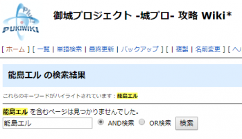 http://uploader.swiki.jp/attachment/uploader/attachment_hash/719cdfd072ed575a509fafc227df254cc39a4cd1