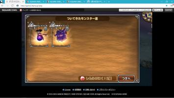 http://uploader.swiki.jp/attachment/uploader/attachment_hash/739c74213495a8231abee8337de0b9539112846b
