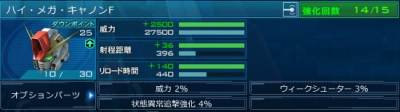 http://uploader.swiki.jp/attachment/uploader/attachment_hash/7437b071d495153ffab1d5e87cc257013faad6d4