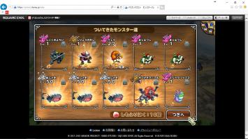 http://uploader.swiki.jp/attachment/uploader/attachment_hash/77c94377f6543be75e305300fbea20e1e5006f92
