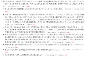 http://uploader.swiki.jp/attachment/uploader/attachment_hash/780e4cec8145250431018e2afb7835e48fa10357