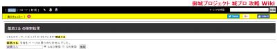 http://uploader.swiki.jp/attachment/uploader/attachment_hash/78ccec25895623878e581a0ccb276d7b598cfecc
