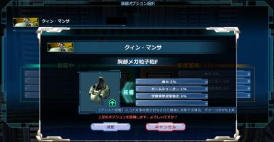http://uploader.swiki.jp/attachment/uploader/attachment_hash/7da645e1073976e988d8b97bb093079c64cf03e5