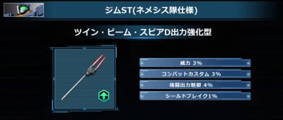 http://uploader.swiki.jp/attachment/uploader/attachment_hash/86bcc7fa05e472780e295e48662baa0de8786d55