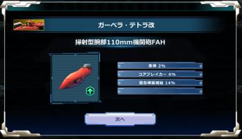 http://uploader.swiki.jp/attachment/uploader/attachment_hash/87ed76d9e3224bb4253db5200e1dadc6038c6d87