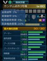 http://uploader.swiki.jp/attachment/uploader/attachment_hash/88f9f536aa174268f0d20c58a111753daca44293