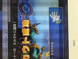 http://uploader.swiki.jp/attachment/uploader/attachment_hash/88fcf52d37e55ed135994ec86fa33b9222199f91