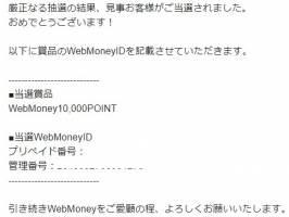 http://uploader.swiki.jp/attachment/uploader/attachment_hash/89be8ae0297078fafc78e89973e202cdaee2222f