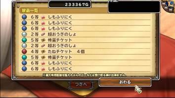 http://uploader.swiki.jp/attachment/uploader/attachment_hash/8c51be5cdba315b5330f9c3c57419da2ffb83136