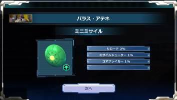 http://uploader.swiki.jp/attachment/uploader/attachment_hash/8e208d80bdaeb17f53c4dac40ebe17c21ad7dfc1