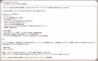 http://uploader.swiki.jp/attachment/uploader/attachment_hash/8f8577c74c9c265119dd742844c3a8eb28778ddf