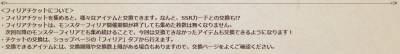 http://uploader.swiki.jp/attachment/uploader/attachment_hash/8f9324ce2a7bcc890f14552a96c3e9476d0b5626