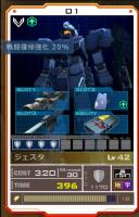 http://uploader.swiki.jp/attachment/uploader/attachment_hash/900d09eb4e79f02d74f5b535dbac566e7ec3befe