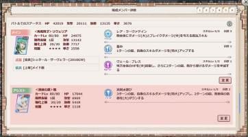 http://uploader.swiki.jp/attachment/uploader/attachment_hash/92711fd56f7f1d618f0eccfc1bc1baba9d93c1d0