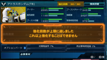 http://uploader.swiki.jp/attachment/uploader/attachment_hash/935098870335677b8933510ec01b4181994cfc8f