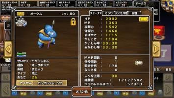 http://uploader.swiki.jp/attachment/uploader/attachment_hash/93fdcc6795891dfb1736302e5e69ac1925204cc7