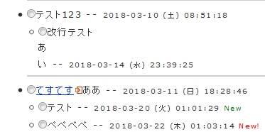 http://uploader.swiki.jp/attachment/uploader/attachment_hash/986c3c4bbf7b82388f5dfa74fa0e8ed48f8be0da