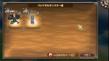 http://uploader.swiki.jp/attachment/uploader/attachment_hash/99dc17e3e6e9797f9aeb6c3178f634e6bb93b766