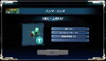 http://uploader.swiki.jp/attachment/uploader/attachment_hash/9b4cb651690b1f617d9b18a55b9f96ee0d1f3c23