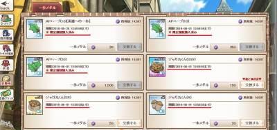 http://uploader.swiki.jp/attachment/uploader/attachment_hash/9d8429c4ce82d30221463812229891b8f61572a4