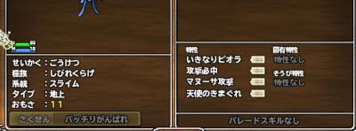 http://uploader.swiki.jp/attachment/uploader/attachment_hash/9ea0f0fa9559fb1c94c4625cce24713b5e708802