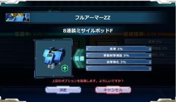 http://uploader.swiki.jp/attachment/uploader/attachment_hash/9f1e495c6577478ff849fcce26457a2d9a38dbf0