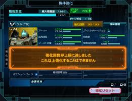 http://uploader.swiki.jp/attachment/uploader/attachment_hash/9f5482848401c57b17d6b00e45545ce292f903db