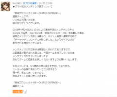 http://uploader.swiki.jp/attachment/uploader/attachment_hash/9fbbff31ef9f0abb84bc2709c45c243f9a0e3488