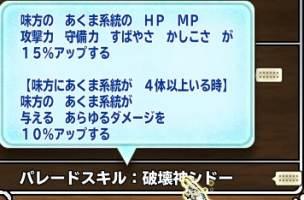 http://uploader.swiki.jp/attachment/uploader/attachment_hash/a1b5110a3dfc4b356d5d0b205f8809c8ce10d0ac