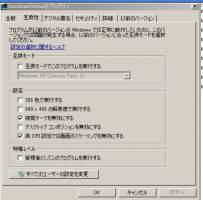 //uploader.swiki.jp/attachment/uploader/attachment_hash/a427e4ba44bb272a7e0351aff88e42da29154b60