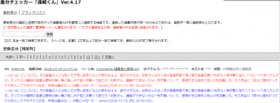 http://uploader.swiki.jp/attachment/uploader/attachment_hash/a5429f92d71cfbdb59654e8c0fc4539e8776355b