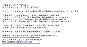 http://uploader.swiki.jp/attachment/uploader/attachment_hash/a5697837b3e41325eae3667e42db62b70a7064cb