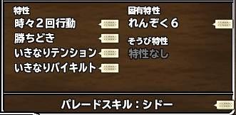 http://uploader.swiki.jp/attachment/uploader/attachment_hash/a5927a22ed7be6d23a9b61e556348db03f894e9c