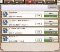 http://uploader.swiki.jp/attachment/uploader/attachment_hash/a656af2dbb27ed39ca6f72227d8126ddd8516892