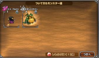 http://uploader.swiki.jp/attachment/uploader/attachment_hash/a700778fb5b8e70422bfb4ed4746bea1011601e1