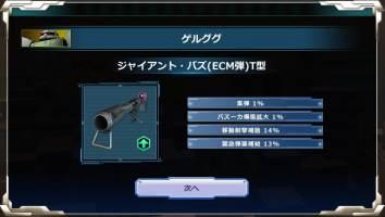 http://uploader.swiki.jp/attachment/uploader/attachment_hash/a7f2a11df0fc43b0706a16db6435bb65227f1c0f