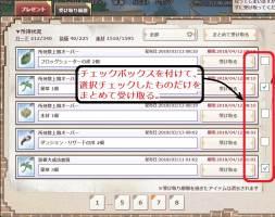 http://uploader.swiki.jp/attachment/uploader/attachment_hash/af3d890b9a04699d265f1f724ed44ed601409aa4