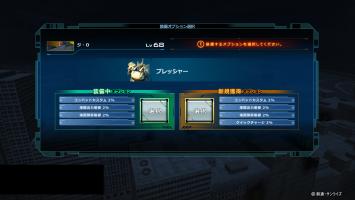 http://uploader.swiki.jp/attachment/uploader/attachment_hash/afe6ada8bb6b5454065b9f5b9ed75fa92d00b599