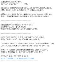 http://uploader.swiki.jp/attachment/uploader/attachment_hash/b294260eb91f41d1b6ae0270a53053995eefd96d