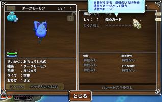 http://uploader.swiki.jp/attachment/uploader/attachment_hash/b59ed7a95328b1177c8ec36ee6f7b225f41145b3