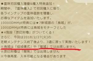 http://uploader.swiki.jp/attachment/uploader/attachment_hash/b5f08343de4704ee2dfad9134d2eb5542150ca1e